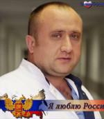 http://hascrp.ru/uploads/images/specialist/MinatulaevSh.jpeg